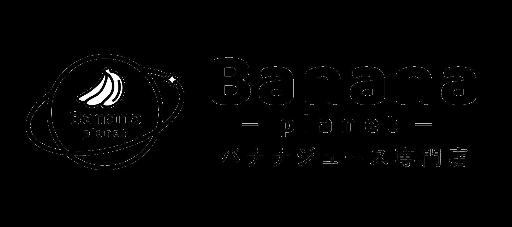 仙台市発のバナナジュース専門店バナナプラネット